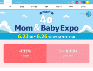 momnbabyexpo.co.kr screenshot