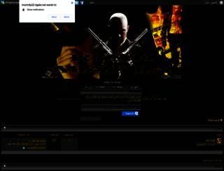 momnfp22.forumegypt.net screenshot