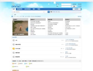 momo365.tw screenshot