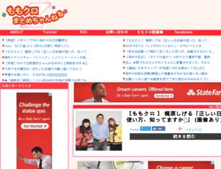 momo96ch.com screenshot