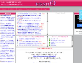 momoclono.seesaa.net screenshot