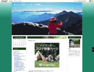 momonoki.naturum.ne.jp screenshot