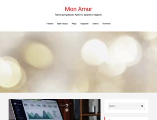 mon-amur.com.ua screenshot