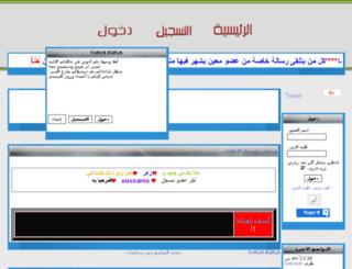 mon34.3oloum.org screenshot