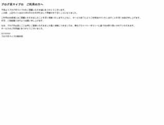 monaka.blogmin.jp screenshot
