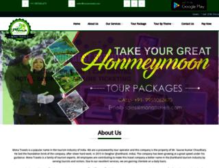 monatravels.com screenshot