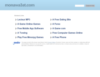 monawa3at.com screenshot