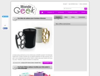 mondegeek.com screenshot