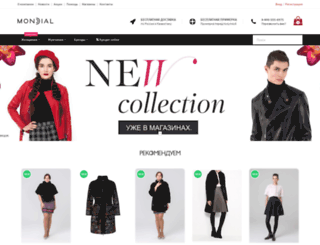 mondialshop.ru screenshot