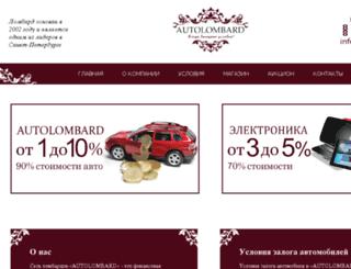 money-car.ru screenshot