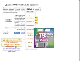 money-cycle.ru screenshot