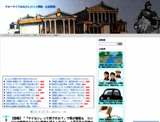 money-life.doorblog.jp screenshot