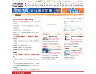 money.591hx.com screenshot