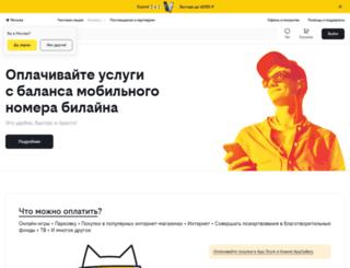 money.beeline.ru screenshot
