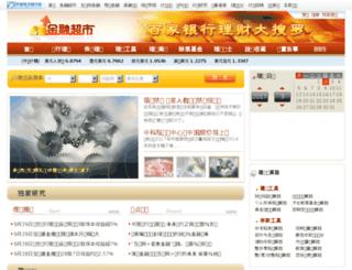 money.cebnet.com.cn screenshot