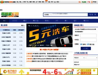 money.cs090.com screenshot