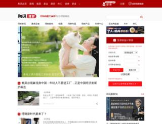 money.hexun.com screenshot
