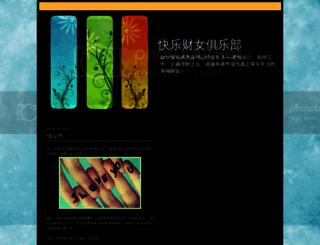 money2u365.blogspot.com screenshot