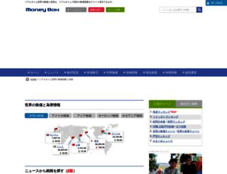 moneybox.jp screenshot