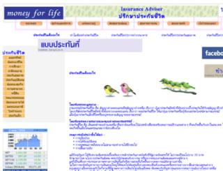 moneyfor-life.com screenshot