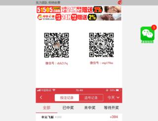 moneyfortravel.net screenshot