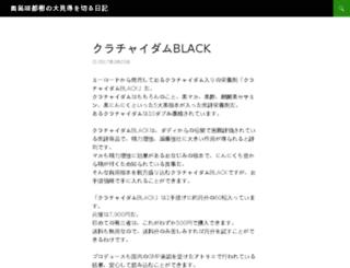 moneymaking-easy.com screenshot