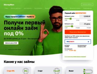 moneyman.ru screenshot