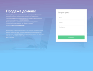 moneynews.ru screenshot