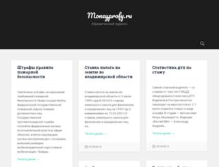 moneyprofy.ru screenshot