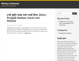 moneyschemes.net screenshot