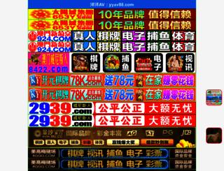 moneywachers.com screenshot