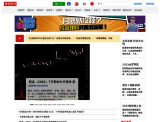 moneyweekly.com.tw screenshot