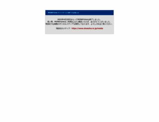 moneyzine.jp screenshot