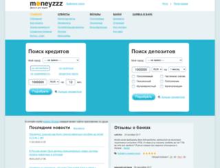 moneyzzz.ru screenshot