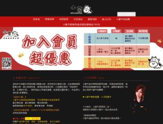 mongobeef.com.tw screenshot