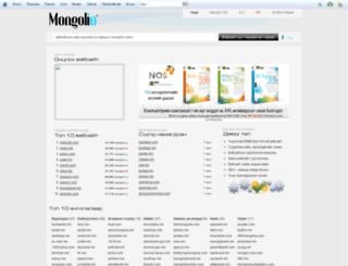 mongolio.com screenshot