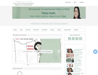 monicagupta.info screenshot