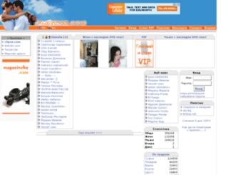 moninkaa.flirt4e.com screenshot