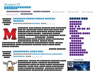 monipuri-it.com screenshot