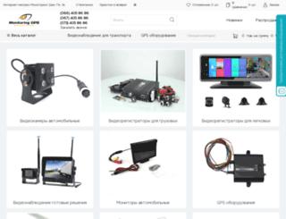 monitoring-gps.com.ua screenshot