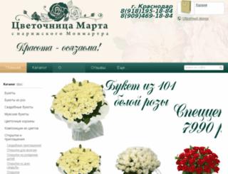monmarta.com screenshot