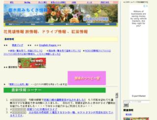 monoda2.net screenshot