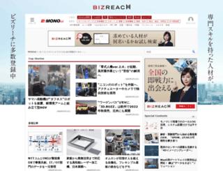 monoist.atmarkit.co.jp screenshot
