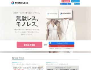 monoless.jp screenshot