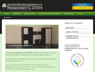 monolit2004.dp.ua screenshot