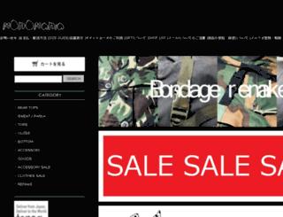 monomania-tokyo.shop-pro.jp screenshot