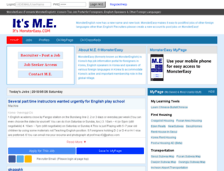 monsterenglish.com screenshot