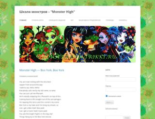 monsterhigh.trikky.ru screenshot