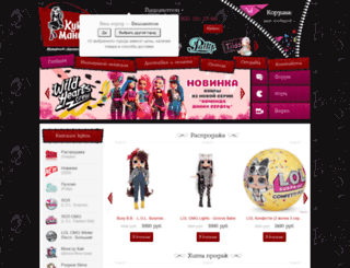 monsterhighdolls.ru screenshot