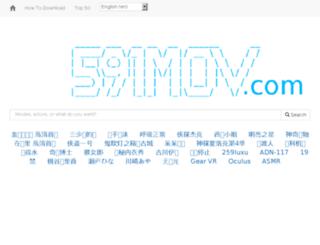monstreaming.net screenshot